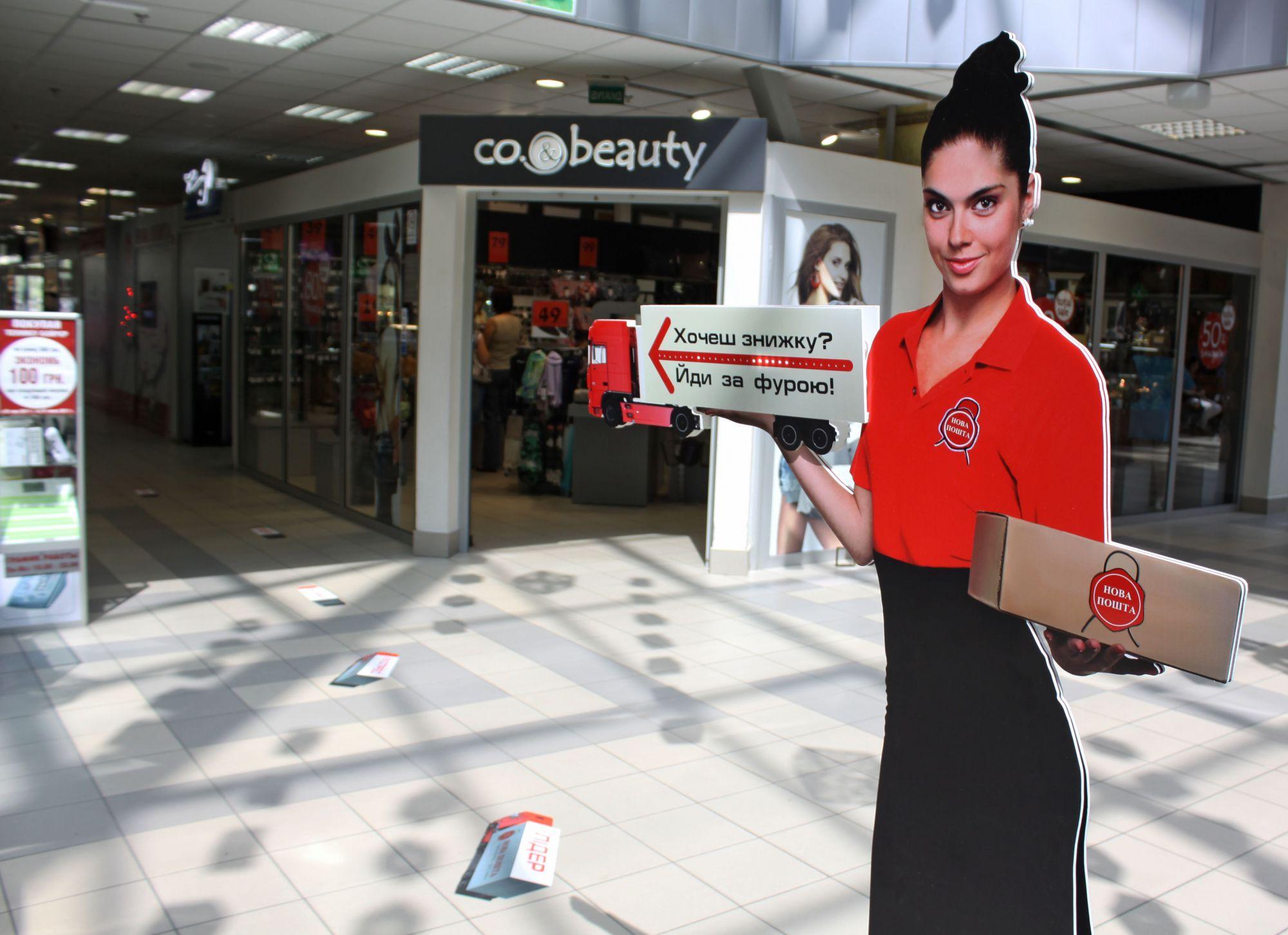 фото рекламы на торговых точках с одеждой случилась